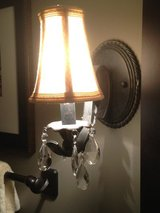 Wall Sconce NEW! in Chicago, Illinois